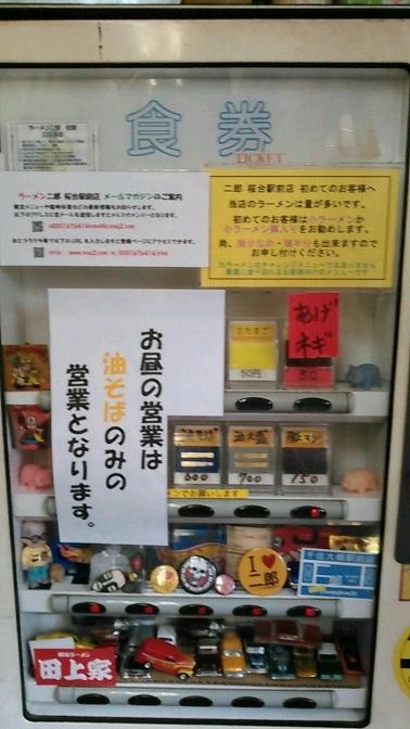 20170704_1102474.jpg