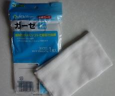口腔ケア用ガーゼ0616
