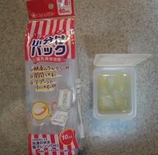 小分けパックジュース保存0618