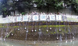 五反田川01