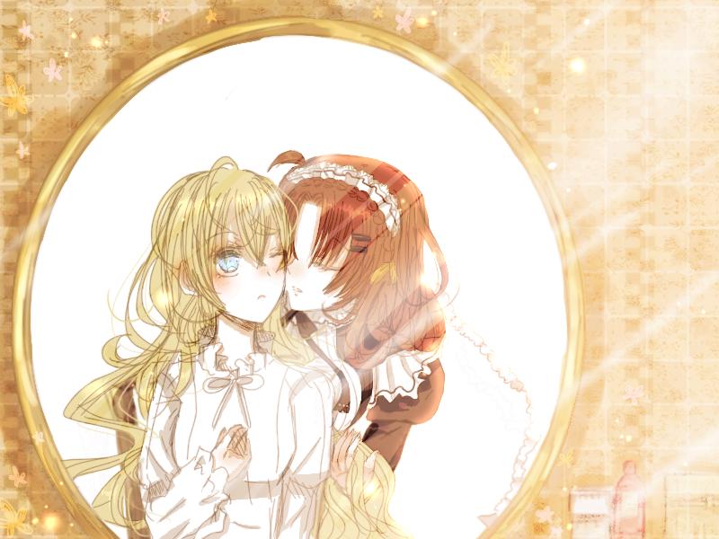 メイドとお姫様
