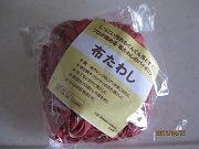 s-nunotawasi.jpg