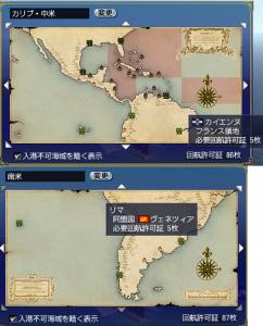 20174漕ぎ上げ1