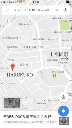 harukuko地図