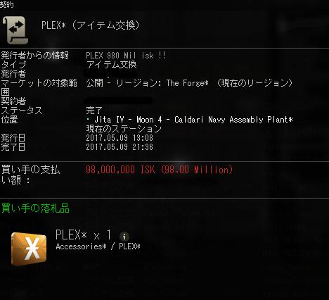 PLEX01.png