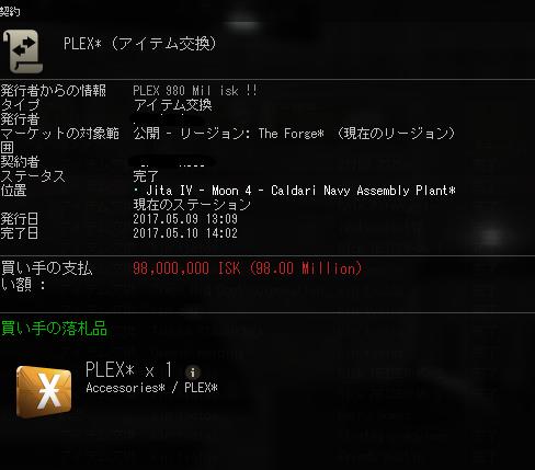 PLEX02.png