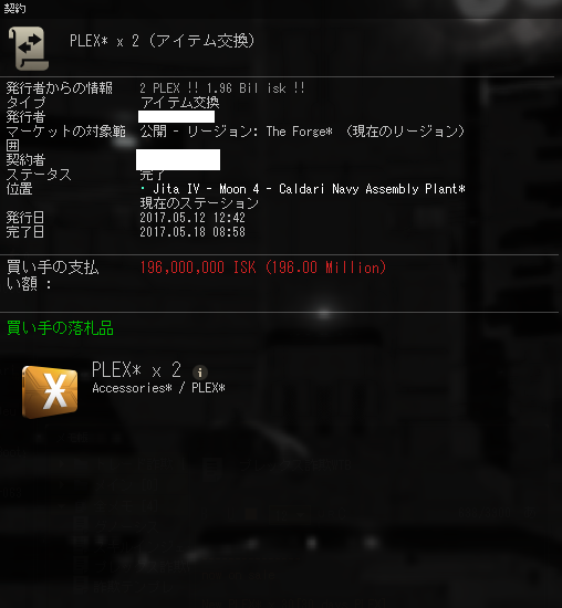 PLEX9.png