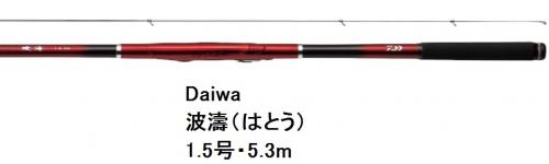 hatou_20170621052504d65.jpg