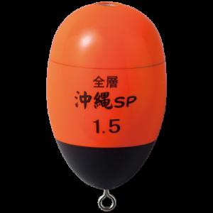 okinawaSP01-300x300.png