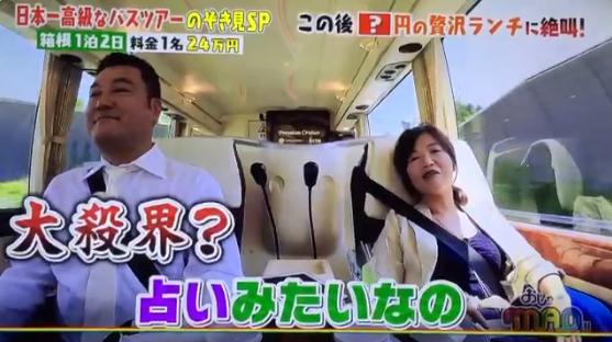 """香取慎吾が""""SMAP解散""""をネタに!そこから見えてくる報道とは異なる2つの真実"""