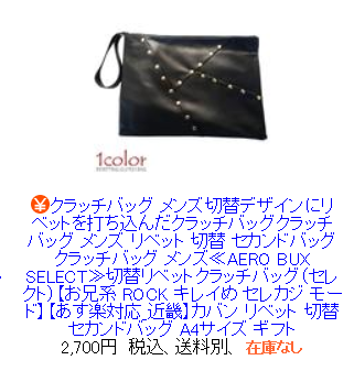 170630.png