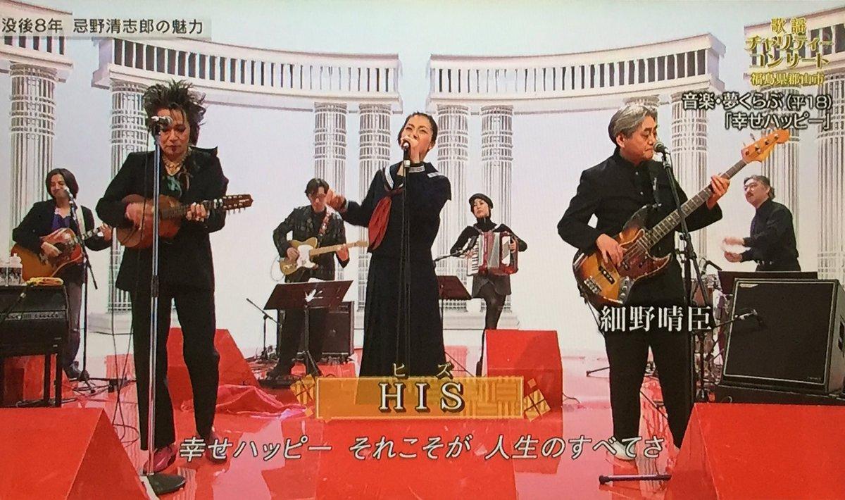 【歌謡チャリティーコンサート】関ジャニ・渋谷すばるが『スローバラード』を熱唱した結果【視聴者の反応】