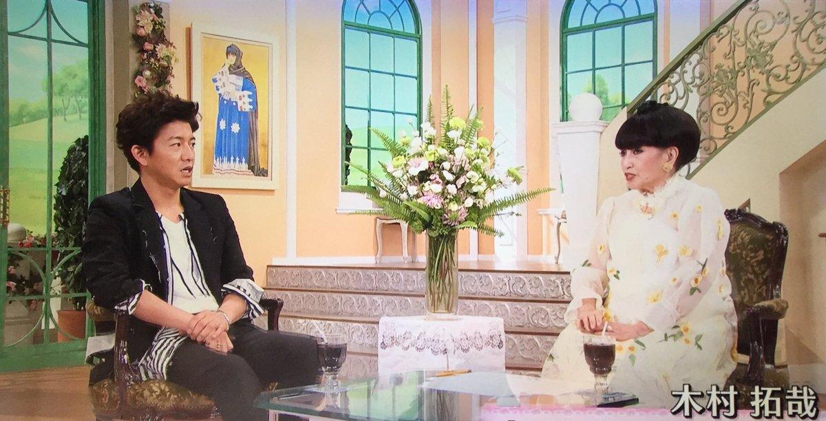 【徹子の部屋】木村拓哉「みんなと会った時は普通」黒柳徹子「仲が悪いわけじゃなくてベタベタしない」