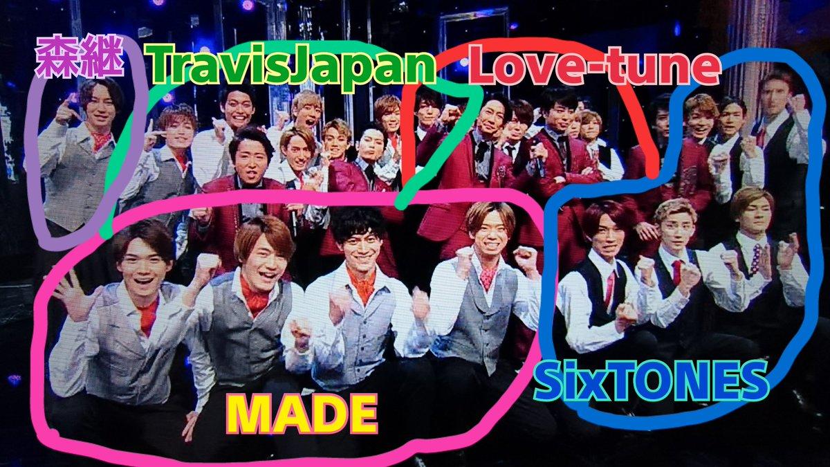 【Mステ】ジャニーズJrの森継亮太がTravis Japanに加入?嵐のバックメンバーにファン動揺!