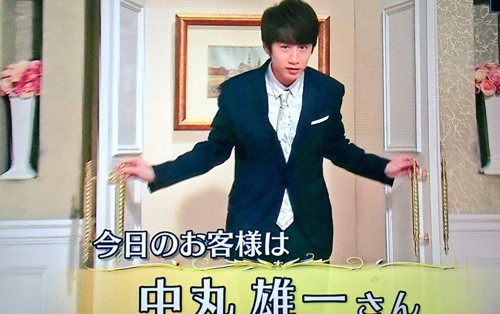 【画像】KAT-TUN・中丸雄一が『徹子の部屋』に出演した結果wwwwwwww
