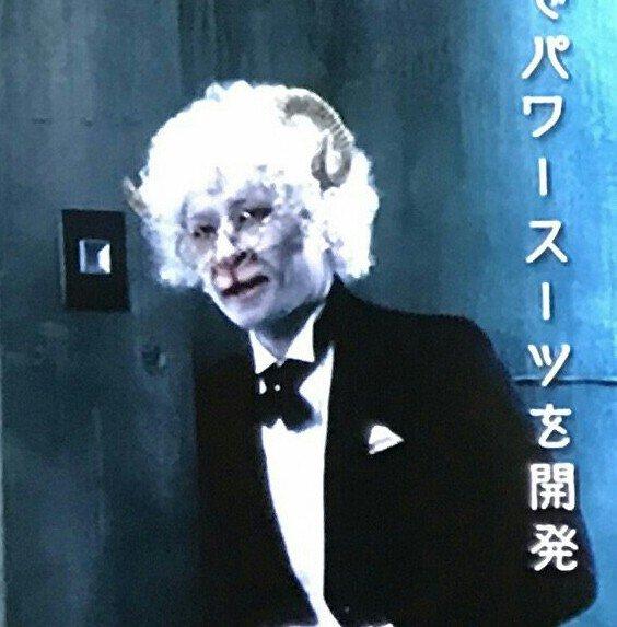 【画像】キスマイの『ボクらのミュージックコロシアム』に中居正広が出演?草�g剛似の犬姫は元谷百合奈!
