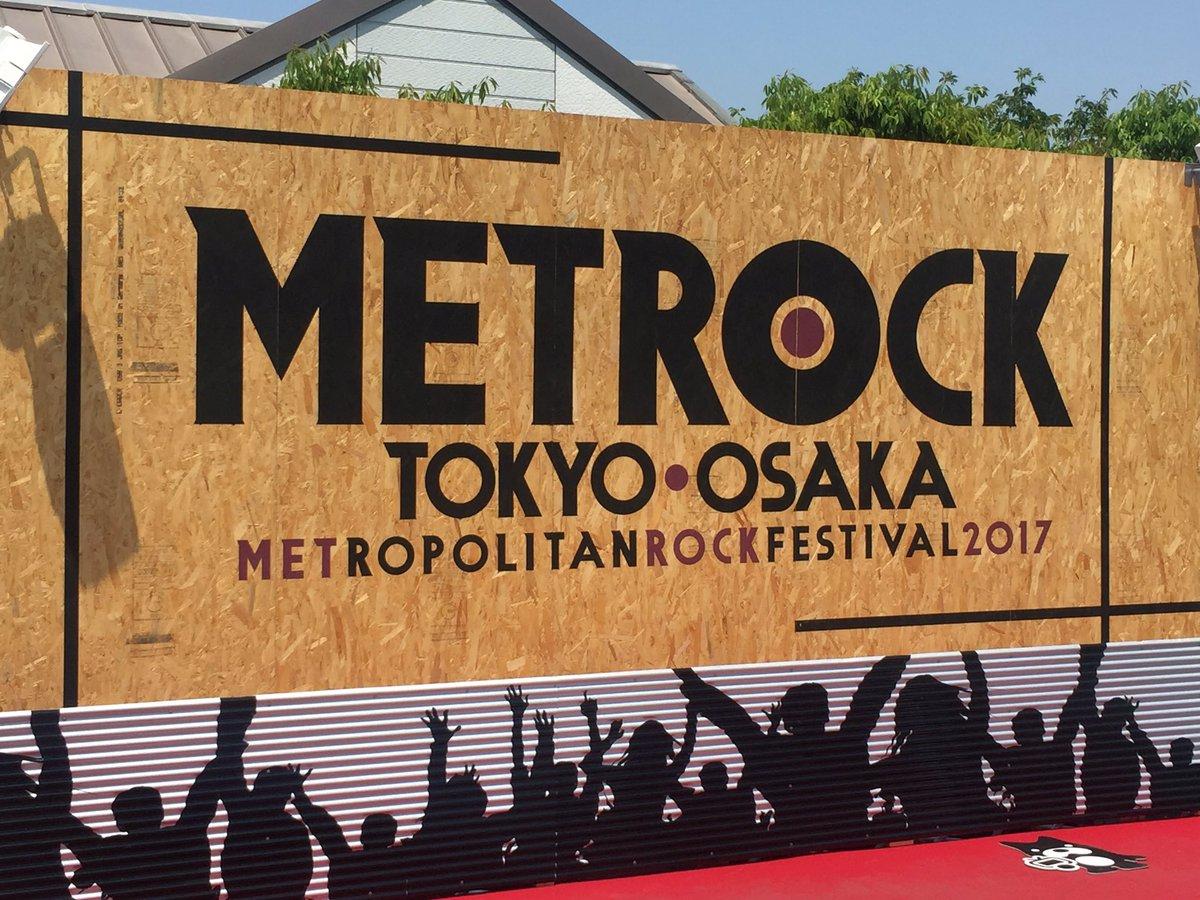 【メトロック】関ジャニを初めて見たロックファンが驚きの声!男eighter続出のNOROSHI?