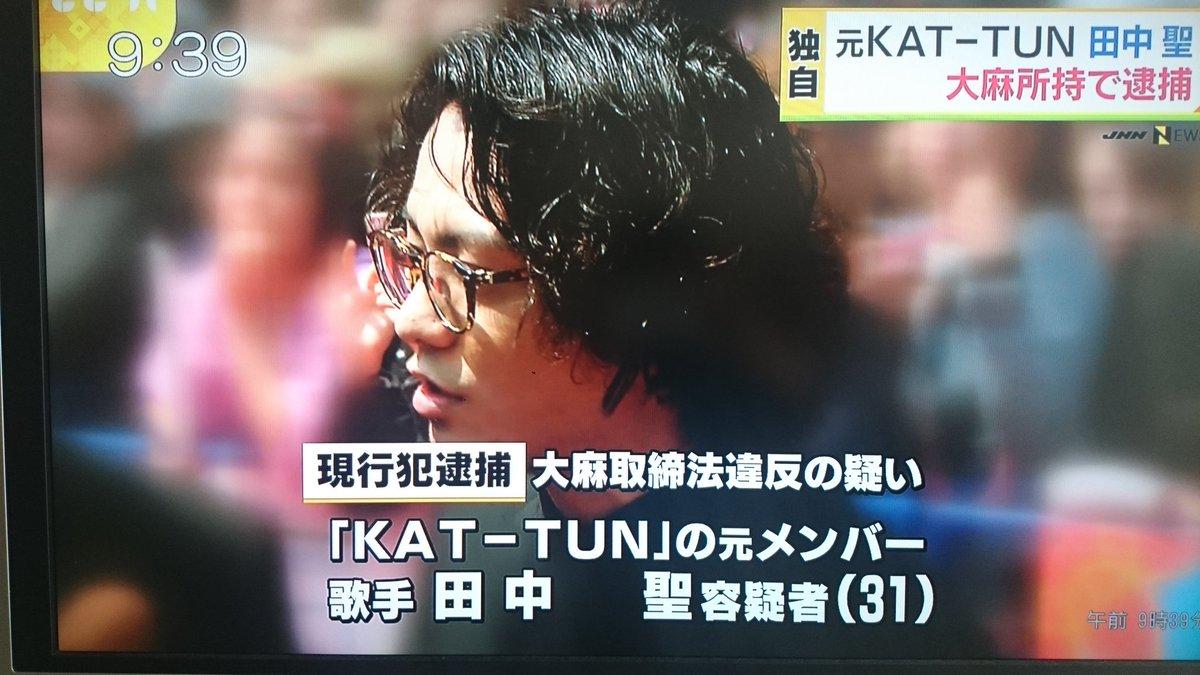 田中聖が逮捕されたのはジャニーズ事務所のリーク?手越裕也の黒い交際疑惑を世間の目を逸らすため?