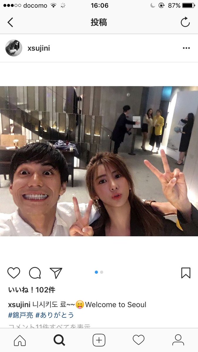 【画像】関ジャニ・錦戸亮が韓国の女優のインスタグラムに降臨しSNS騒然!