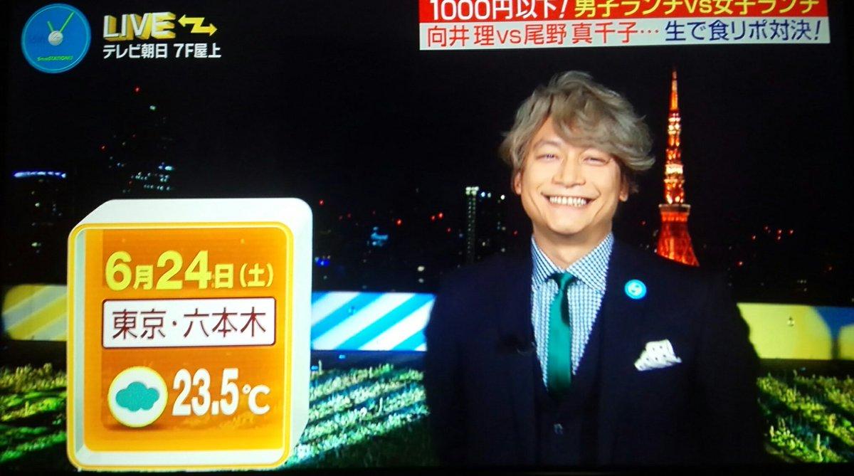 香取慎吾が退所報道後初のスマステで番組継続に意欲!「今まで通り、いつも以上に頑張ります!」
