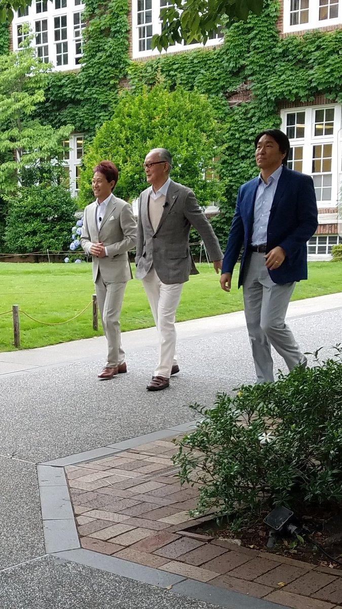 【画像】中居正広と長嶋茂雄と松井秀喜に立教大学で遭遇したったwwwwwwww