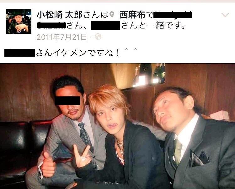 【画像】NEWS手越裕也が金塊強奪犯・小松崎太郎容疑者のフェイスブックに!