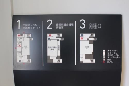 0245:旧豊岡町役場 案内図