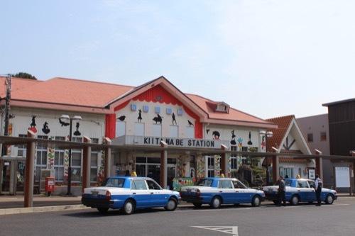 0248:南方熊楠顕彰館 JR紀伊田辺駅