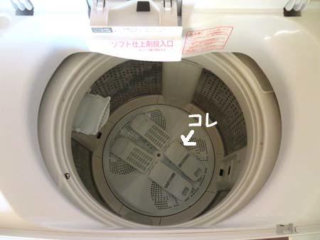 洗濯機乾燥中1のコピー