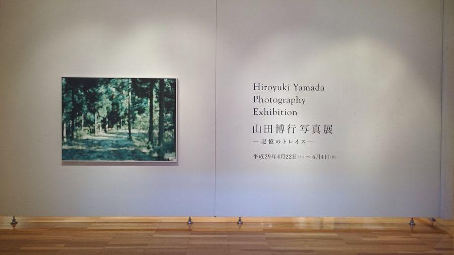 栃尾美術館-6