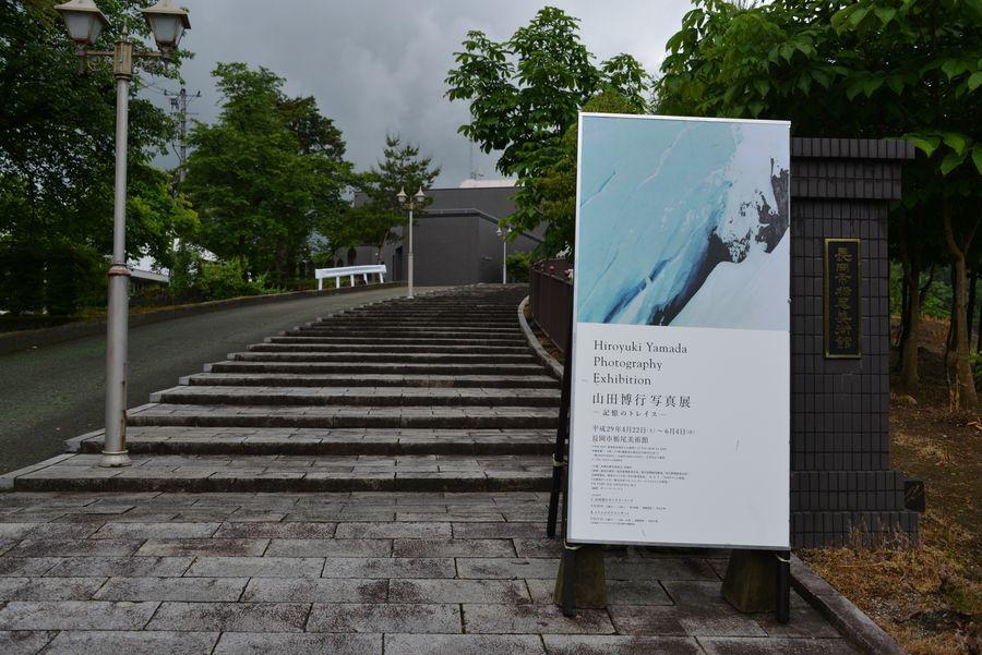 栃尾美術館-1