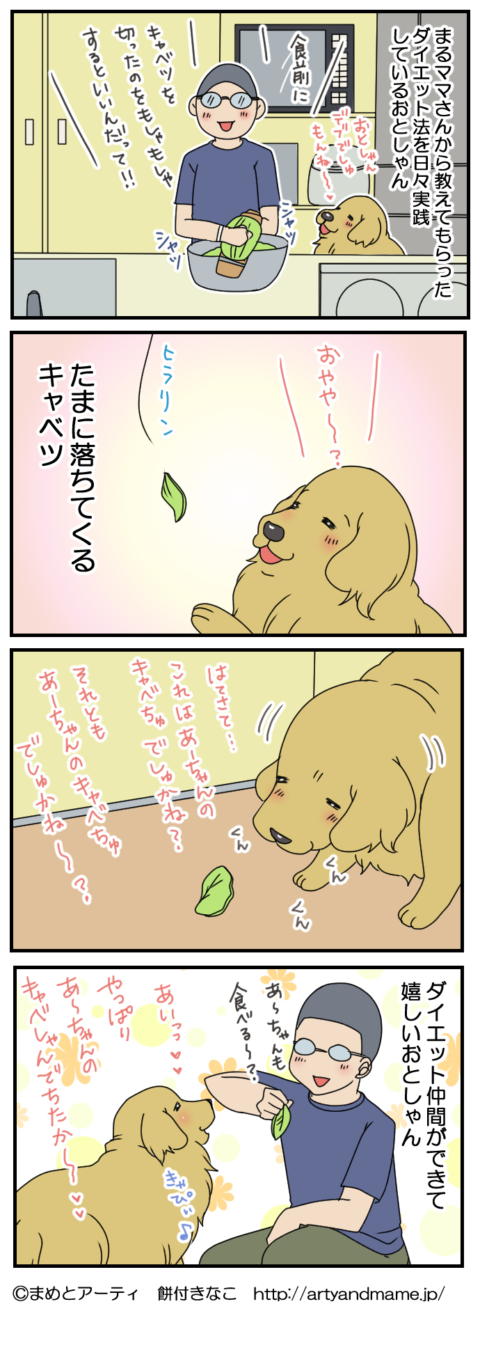 20170519.png