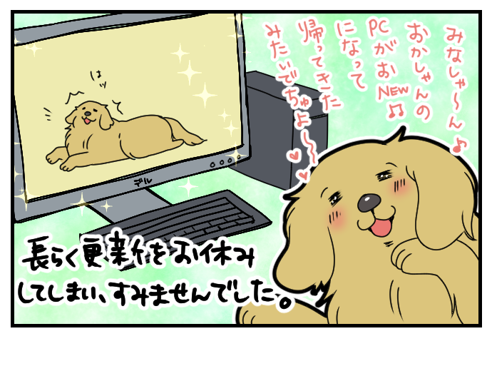 20170607.png