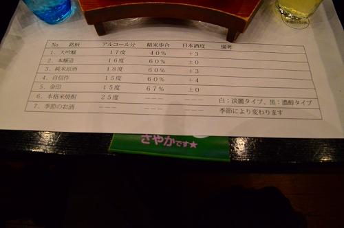DSC_清龍3288