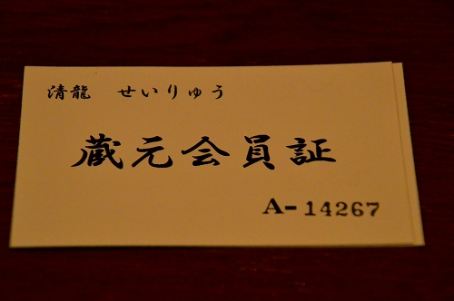 DSC_清龍3434