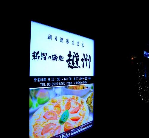 DSC_越州3234_01
