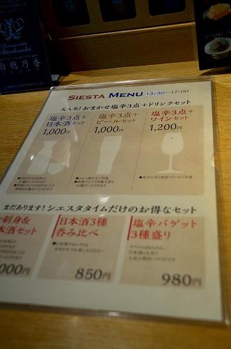 DSC_神田3546_01