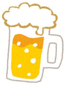 drink_beer.jpg