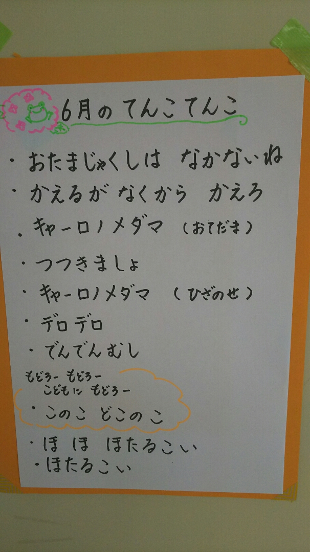DSC_1202.jpg