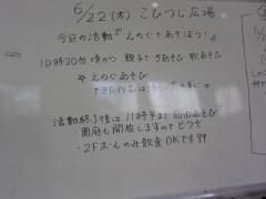 2017_06_22b (1)