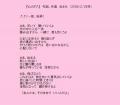 kokoro_door_c.jpg