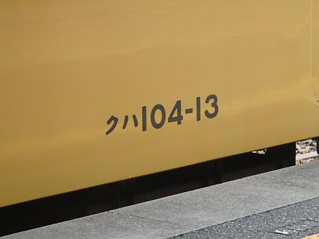 P5310007.jpg