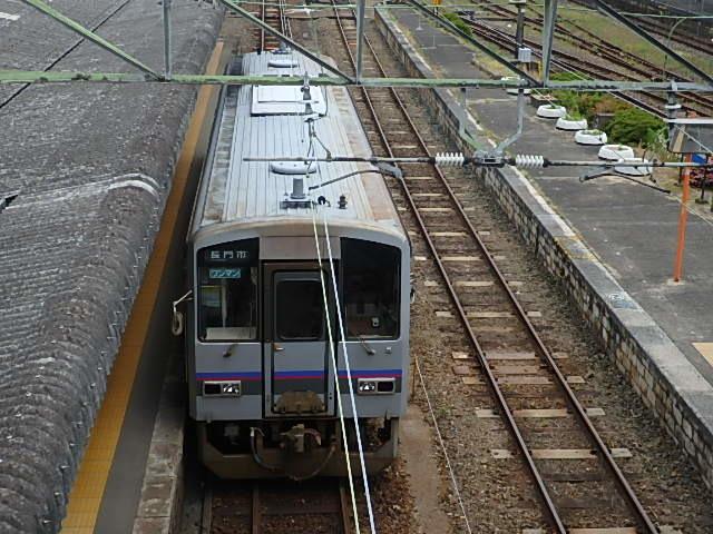 P5310092.jpg