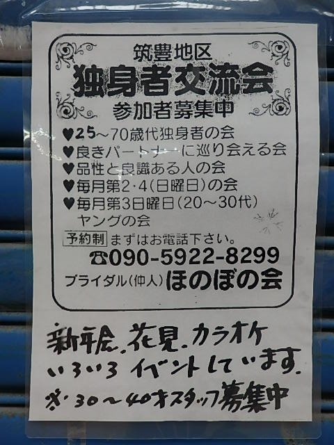 P6060131.jpg