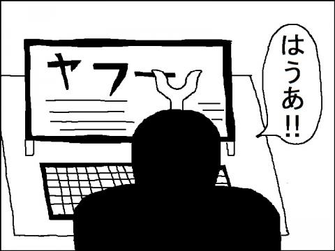 manga1409.jpg