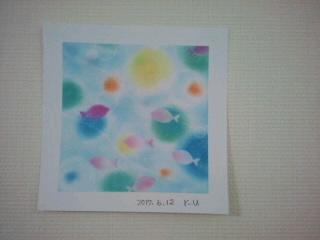 moblog_bac291e5.jpg