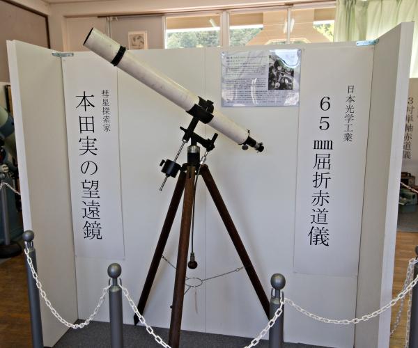 20170505_本田実-日本光学65mm屈赤-1