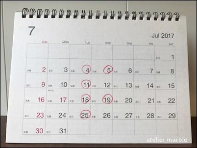 千葉県旭市 アトリエマーブル 美容室 美容院 ヘアサロン アロマテラピー つまみ細工 ハーバリウム