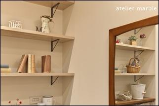 千葉県旭市 美容室 美容院 ヘアサロン トータルビューティサロン アロマセラピー つまみ細工