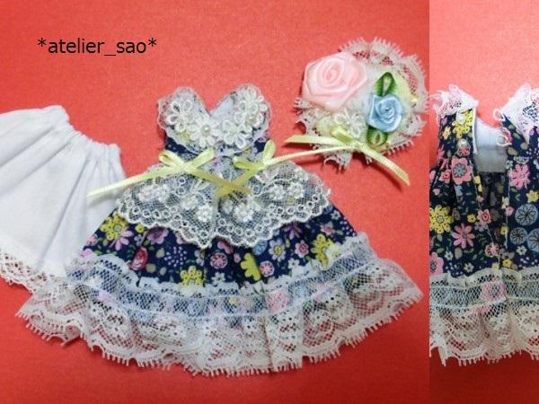 花柄の青ドレス◆ミディブライス2